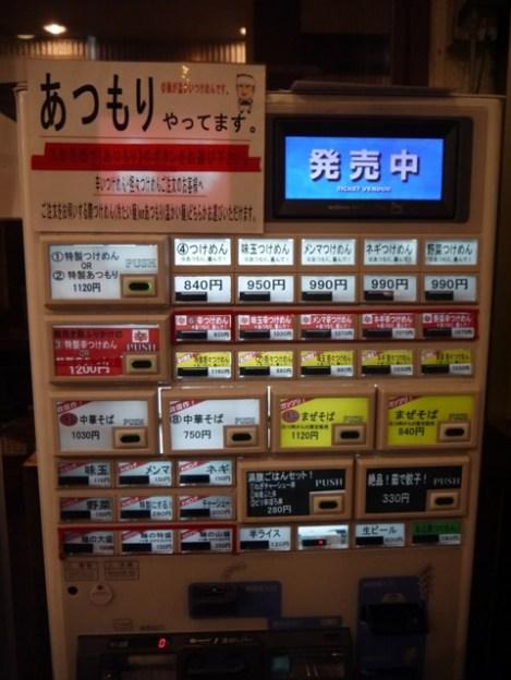 tetsu06 Shinagawa-品達七人眾 Tetsu沾麵 Q彈好好吃的排隊名店