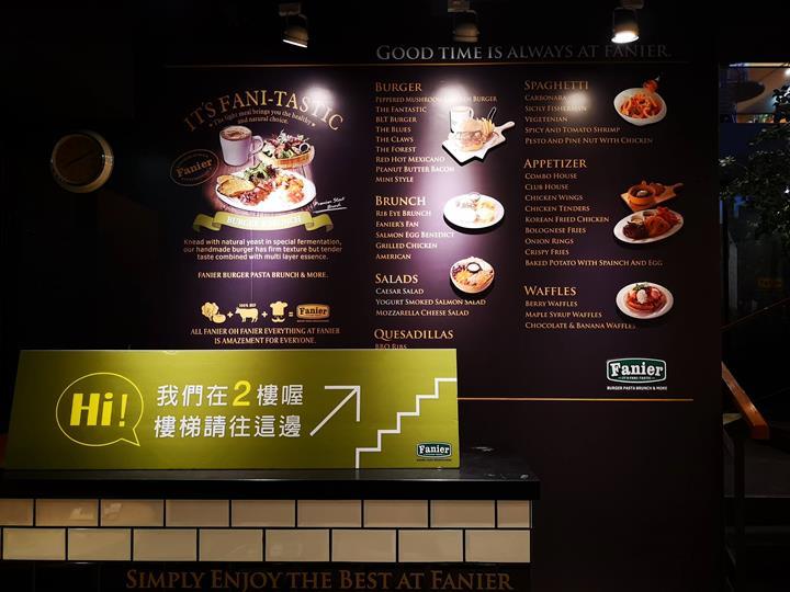 fanier13 竹北-Fanier 費尼 竹北也有好吃的漢堡店囉!!早午餐也不賴