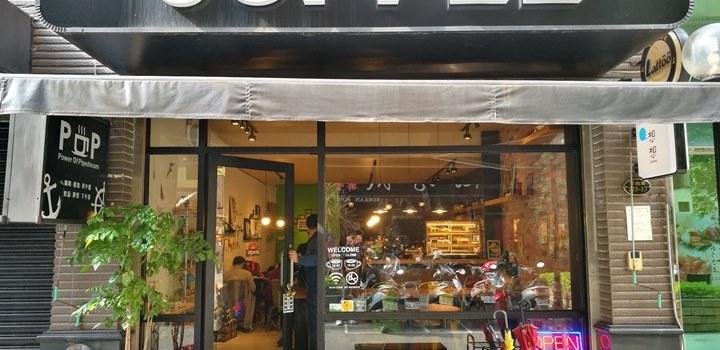 中壢-想想Caffee*Lottoo 輕鬆舒適的小咖啡館