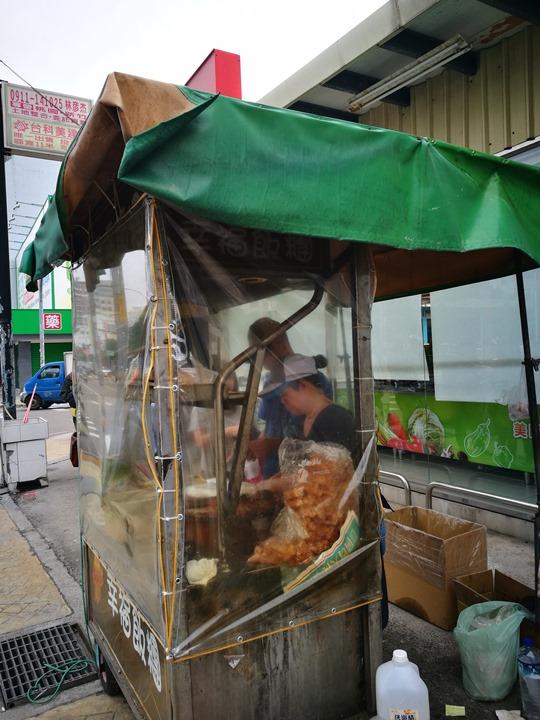 riceballchupei8 竹北-幸福飯糰小餐車 簡單美味 早點來 賣完就沒囉!!