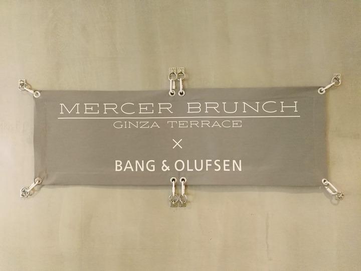 mercer09 Ginza-銀座 來自紐約的Mercer這法式吐司太驚人好吃