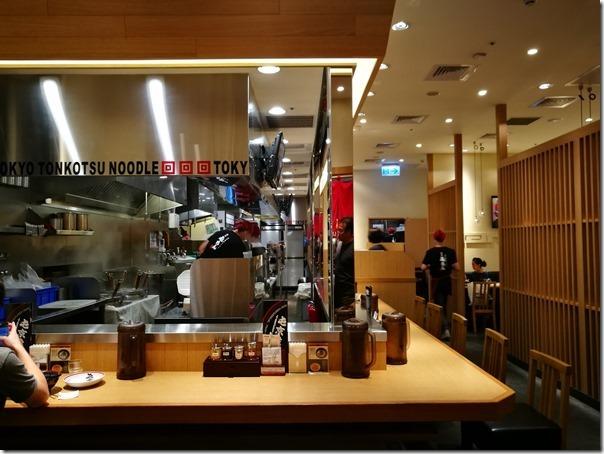 Mitsuilamen2_thumb 林口-屯京拉麵 原汁原味日本風味拉麵 叉燒軟嫩京蔥撲鼻香