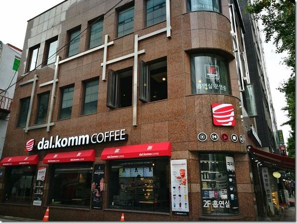 dal-komm01_thumb Seoul-贊助太陽的後裔拍攝 躍升2016首爾最嗨咖啡廳dal komm coffee