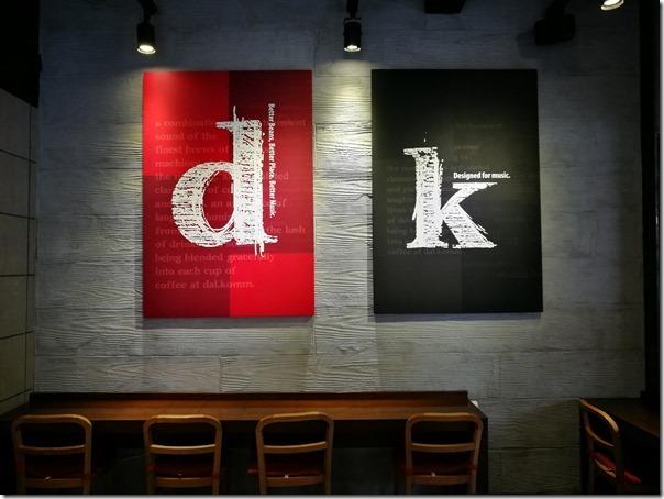 dal-komm04_thumb Seoul-贊助太陽的後裔拍攝 躍升2016首爾最嗨咖啡廳dal komm coffee