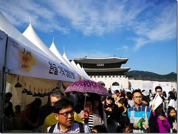 kuanghwamon12_thumb Seoul-光化門/光化門廣場 首爾最熱鬧的廣場