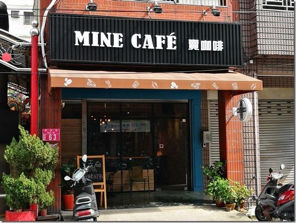 minecafe02_thumb 中壢-賣咖啡 賣咖啡不只賣咖啡