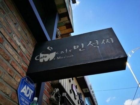 Seoul-Cafe Mr. Minsuk首爾咖啡廳真多之喝完蔘雞湯也要來一杯