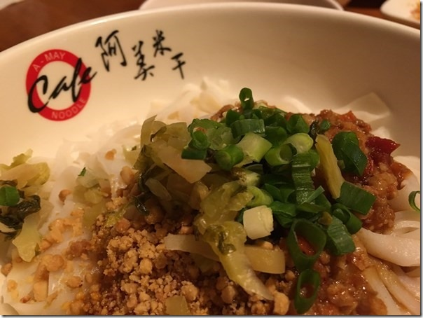ricenoodlesss14_thumb 平鎮-阿美米干 來自異域滇緬的美食