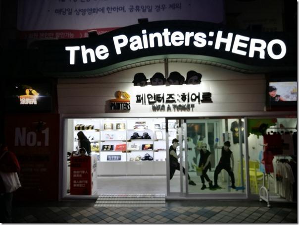 thepainters01_thumb Seoul-Painters:Hero首爾高人氣的劇場表演 塗鴉秀