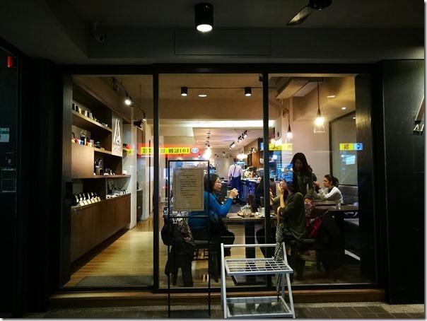 4mano02_thumb 中正-4Mano Cafe冠軍咖啡