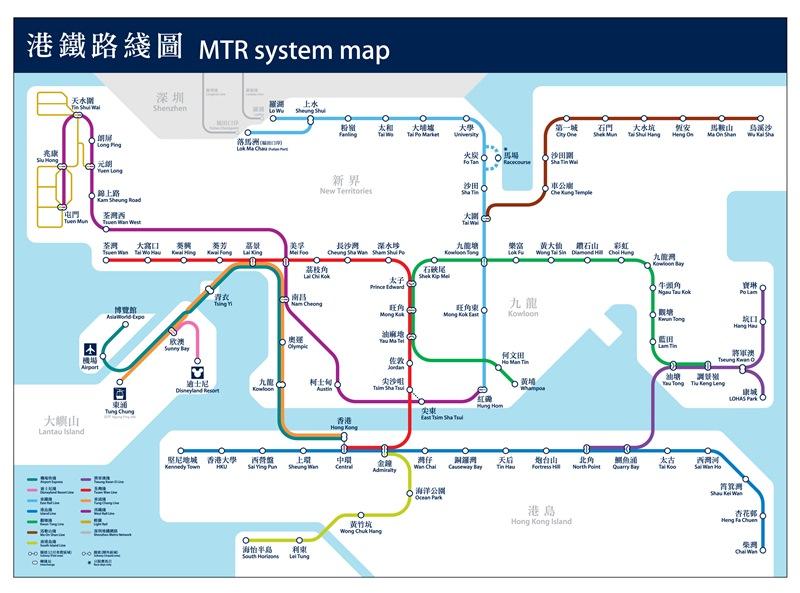 HK-MTR HK-搭港鐵玩香港(更新至20180823)