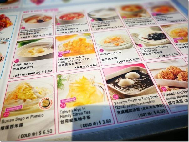 dorin3_thumb Singapore-糖水先 經典榴槤西米露...淺嚐即止所謂的人間美味