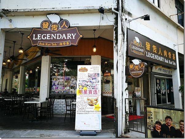 founder2_thumb Singapore-Legendary Bak Kut Teh發傳人肉骨茶 分家後改名但味道不改的好口味