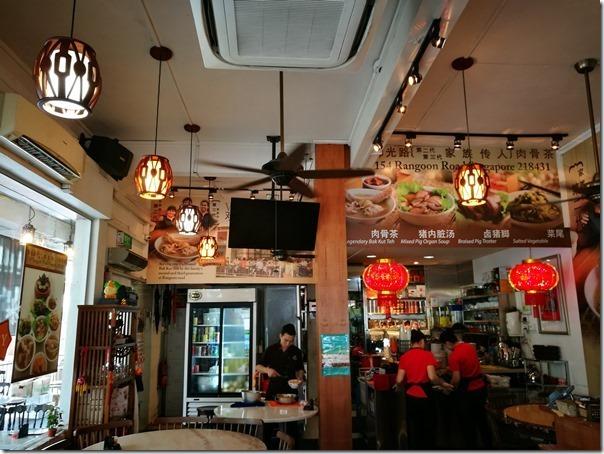 founder3_thumb Singapore-Legendary Bak Kut Teh發傳人肉骨茶 分家後改名但味道不改的好口味