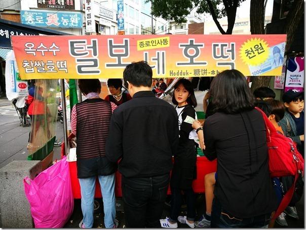 koreansugercake2_thumb Seoul-首爾街頭小吃糖餅 外酥內甜 天冷好夥伴