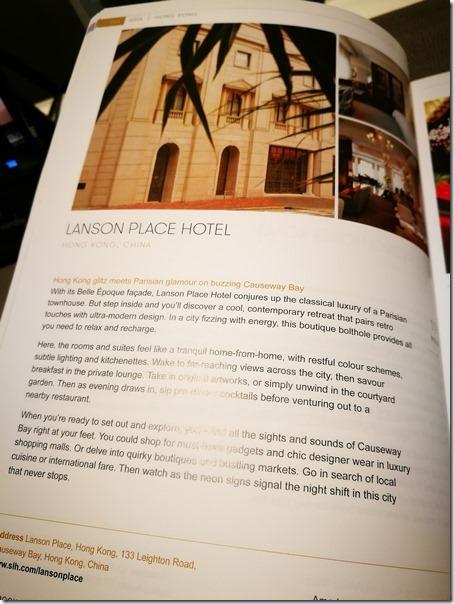 lanson25_thumb HK-Lanson Place Hotel精品飯店 服務到位環境優雅