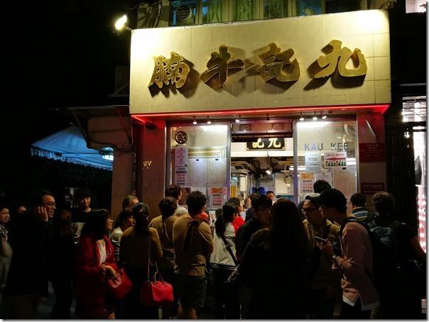 yungkee02_thumb HK-鏞記酒家 燒鵝叉燒真材實料好吃的名店 只是挺貴的啊
