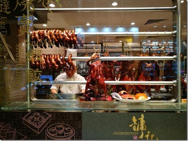 yungkee04_thumb HK-鏞記酒家 燒鵝叉燒真材實料好吃的名店 只是挺貴的啊