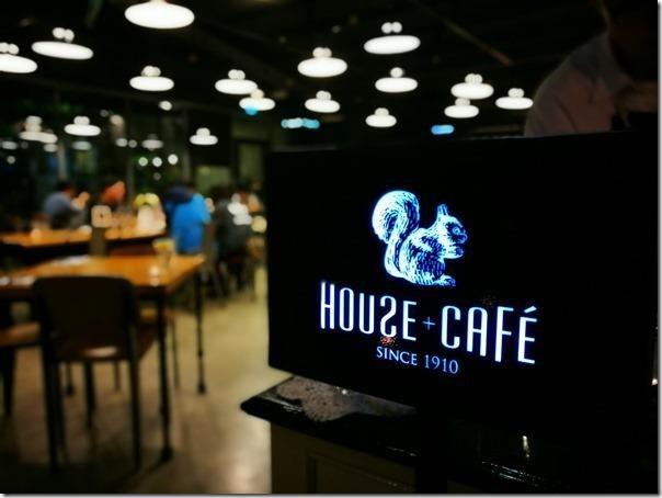 hoursecoffee06_thumb 中壢-House Cafe since 1910百年紅樓 美食展覽咖啡香