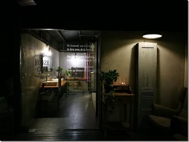 hoursecoffee27_thumb 中壢-House Cafe since 1910百年紅樓 美食展覽咖啡香