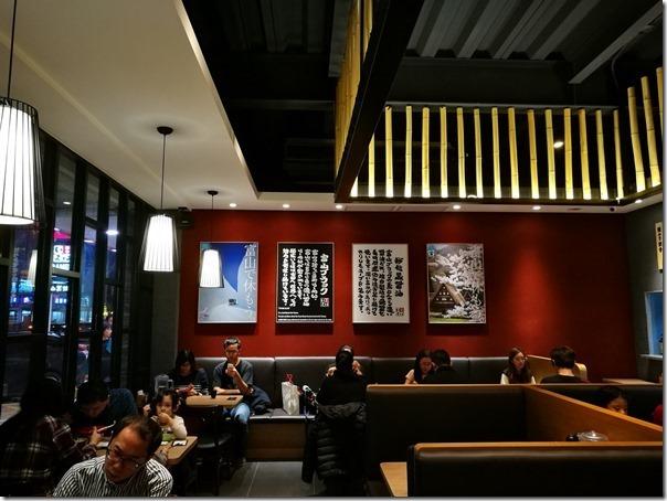 toyama06_thumb 竹北-麺家いろは來自北陸富山的黑拉麵 冠軍拉麵名店台灣首發在竹北