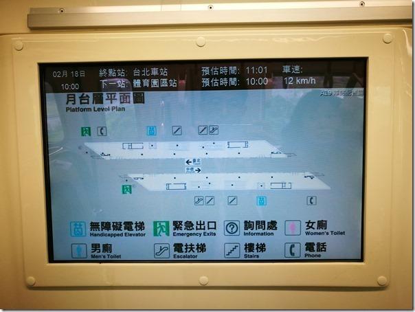 TYmetrotrialrun18_thumb 機場捷運試營運搭乘20170218