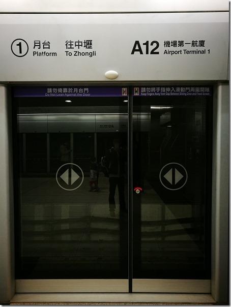TYmetrotrialrun29_thumb 機場捷運試營運搭乘20170218