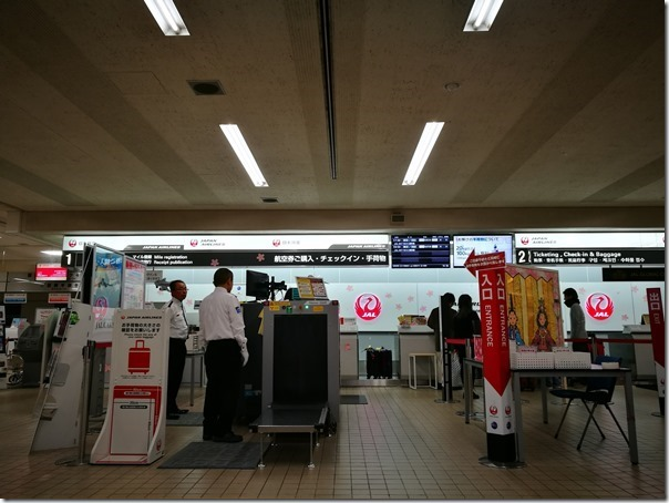 flykomatsu7_thumb 201702桃園羽田小松回 小機場真無聊