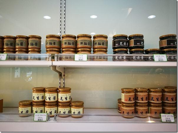 icecream12_thumb 中壢-張豐盛 零食王國 但冰淇淋好好食啊
