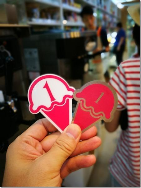 icecream16_thumb 中壢-張豐盛 零食王國 但冰淇淋好好食啊