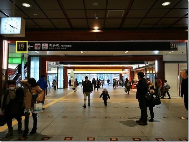 kanazawa-eki27_thumb Kanazawa-金澤車站 交通樞紐方便好逛好買