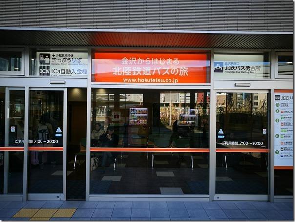 kanazawa-eki35_thumb Kanazawa-金澤車站 交通樞紐方便好逛好買