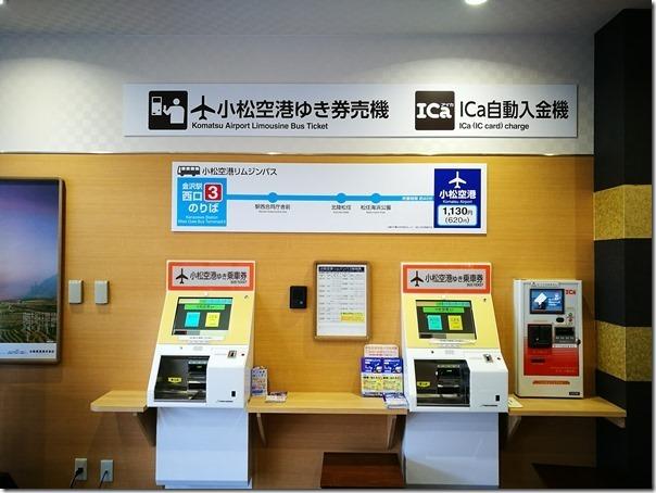 kanazawa-eki37_thumb Kanazawa-金澤車站 交通樞紐方便好逛好買