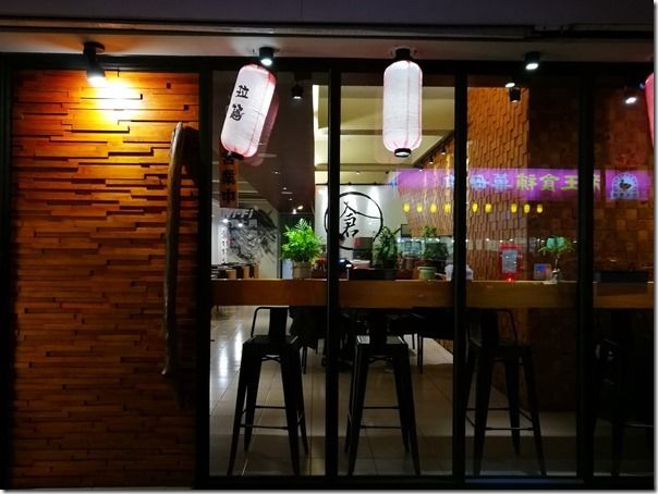 kuralamen02_thumb 中壢-倉麵屋 花蓮來的拉麵店 呈現日式口味