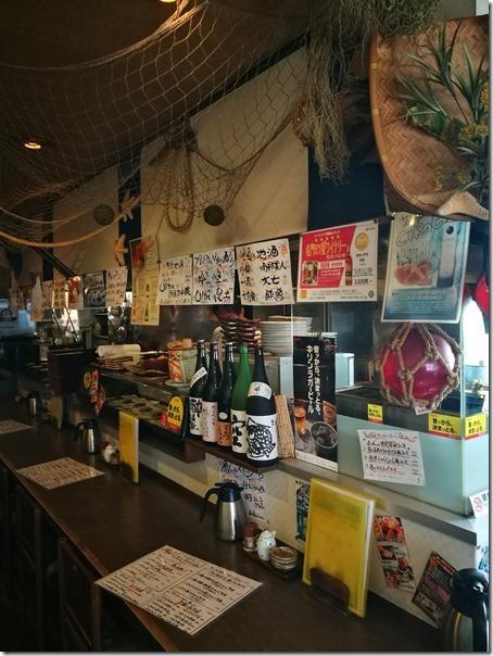 makuro3_thumb Nagoya-名古屋まぐろ食堂 まりん簡單有特色的小店 紅味增加分