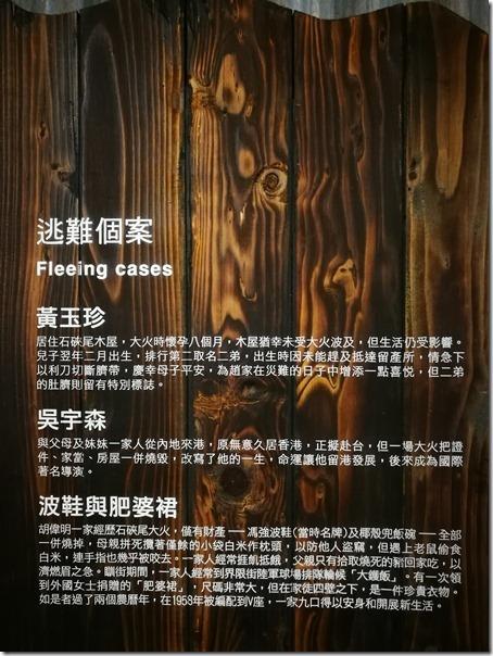 meiho09_thumb HK-美荷樓 變身青年旅館的老房子