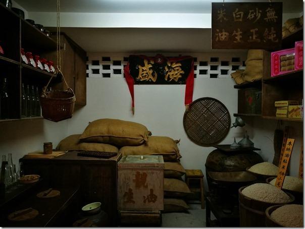 meiho20_thumb HK-美荷樓 變身青年旅館的老房子