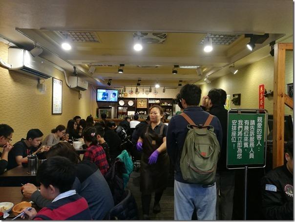 yakiniku03_thumb 蘆竹-黃門飯店 南崁燒肉餐聽