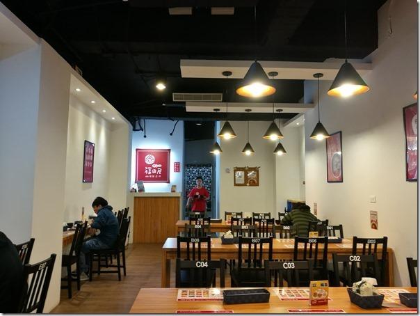 fukudaya2_thumb 中壢- 福田屋 健行旁簡單咖哩小店