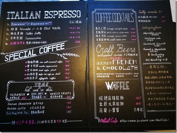 want-coffee09_thumb 中壢-Want Coffee玩咖咖啡館 來一杯溫暖的手沖單品