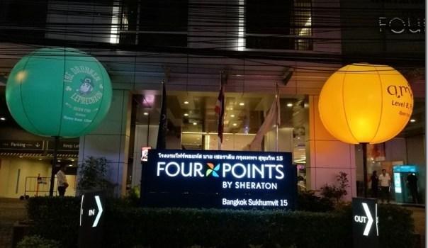 Bangkok-Four Points中規中矩的商務飯店(曼谷福朋喜來登酒店-素坤逸15)