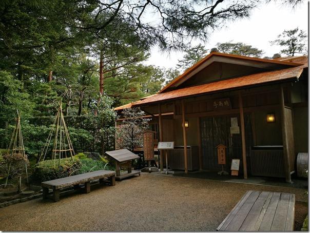 kenrokuen5035_thumb Kanazawa-日本三大名園 二訪兼六園 金澤必訪