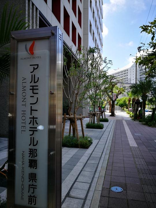 almonthotelkenchomae01 Okinawa-那霸Almont Hotel縣廳前 交通方便附大浴場更舒適