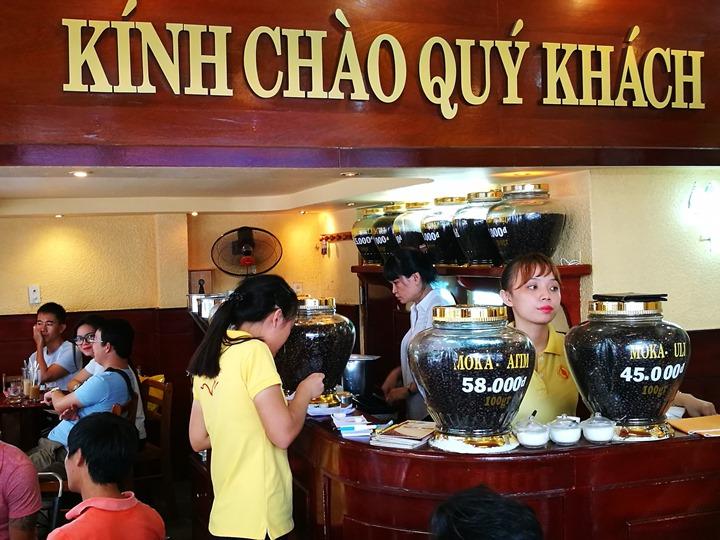 caphevy03 HoChiMinh-Cafe Vy胡志明人愛咖啡 坐小板凳也要喝