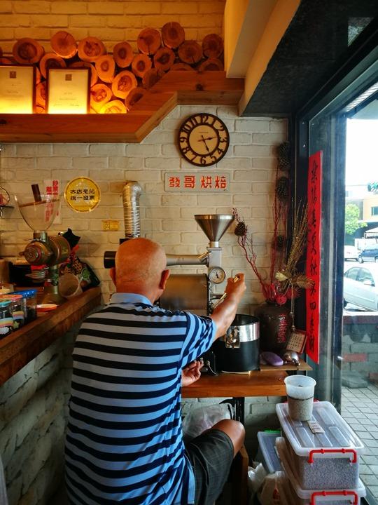 cherrycoffee07 竹南-欣樂園咖啡 小鎮也有單品咖啡香