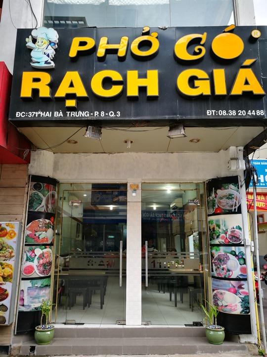 pho-go1 HoChiMinh-Pho Go Rach Gia來越南必吃河粉之一 粉紅教堂旁的小店