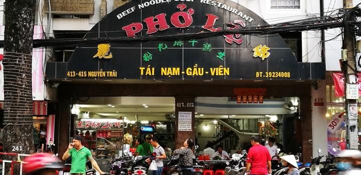 HoChiMinh-Pho Le最厲害越南河粉錦麗 胡志明必吃