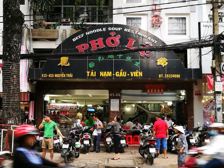 pho-le01 HoChiMinh-Pho Le最厲害越南河粉錦麗 胡志明必吃