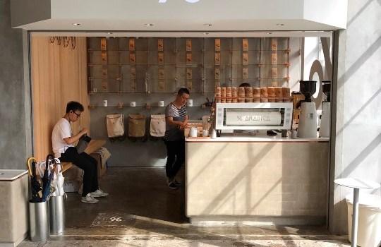 HK-%Arabica一家只賣咖啡的咖啡館
