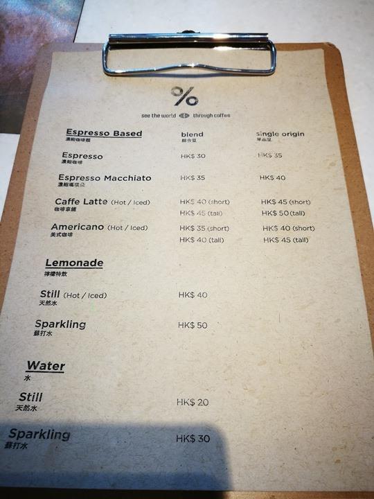 arabica101106 HK-%Arabica一家只賣咖啡的咖啡館